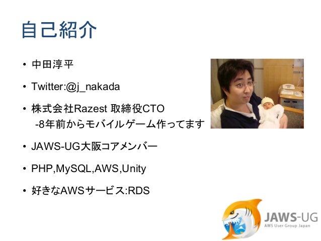 JAWSUG-santo-2014-Track5-Database Slide 2