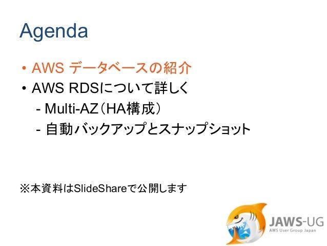JAWSUG-santo-2014-Track5-Database Slide 3