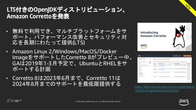 © 2018, Amazon Web Services, Inc. or its affiliates. All rights reserved. LTS付きのOpenJDKディストリビューション、 Amazon Correttoを発表 • 無...