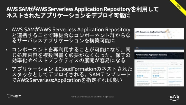 © 2018, Amazon Web Services, Inc. or its affiliates. All rights reserved. AWS SAMがAWS Serverless Application Repositoryを利用...