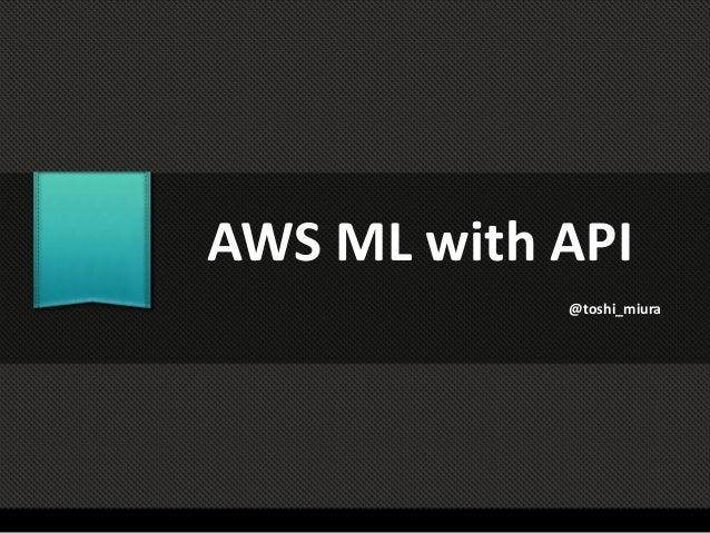 AWS ML with API @toshi_miura