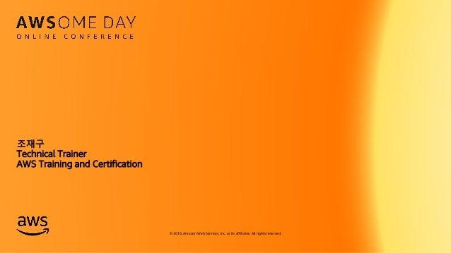 강의 1: AWS 클라우드 개념:: AWSome Day Online Conference Slide 2