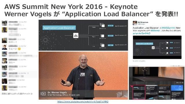 "AWS Summit New York 2016 - Keynote Werner Vogels が ""Application Load Balancer"" を発表!! 深夜に盛り上がった某チャット J https://www.youtube...."