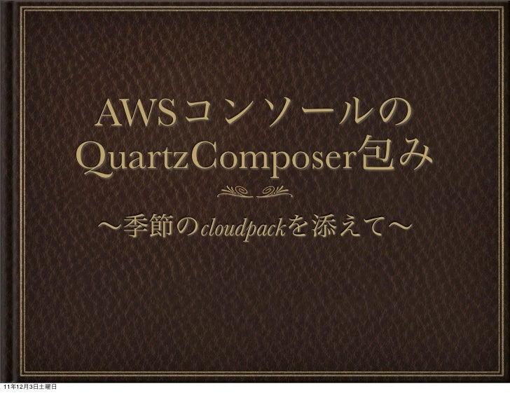 AWS              QuartzComposer                    cloudpack11   12   3