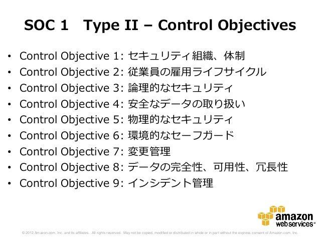 SOC 1 Type II – Control Objectives•   Control                 Objective                        1:        セキュリティ組織、体制•   Co...