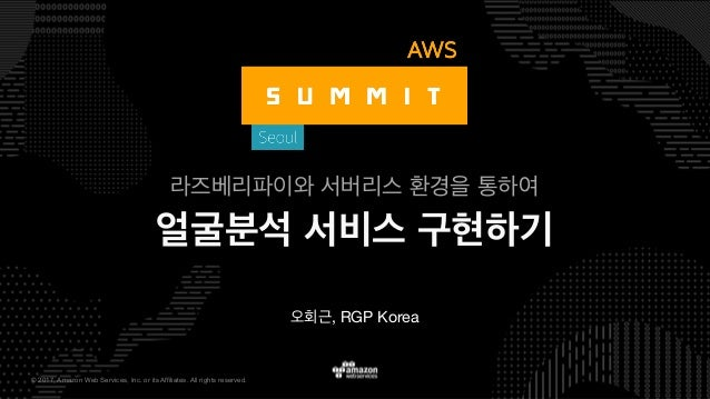 © 2017, Amazon Web Services, Inc. or its Affiliates. All rights reserved. , RGP Korea
