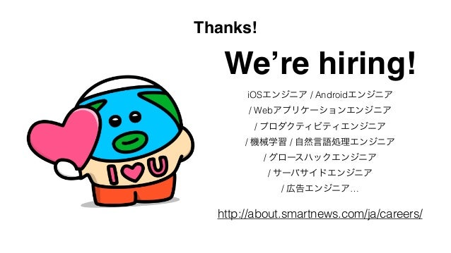 SmartNews Ads System - AWS Summit Tokyo 2015