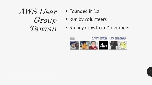 Greetings from aws user group taiwan aws user group taiwan 5 m4hsunfo