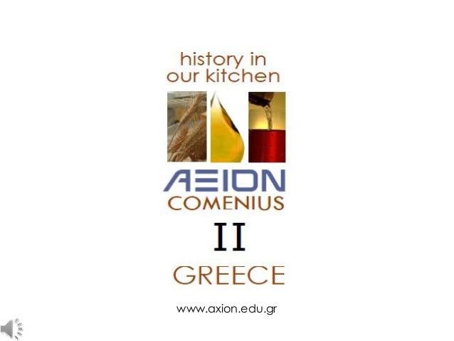 www.axion.edu.gr