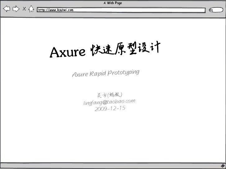 前言   认识Auxre RP   Auxre RP 小技巧   实例演示
