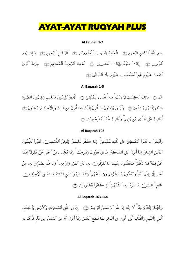 Ayat Ayat Ruqyah Plus