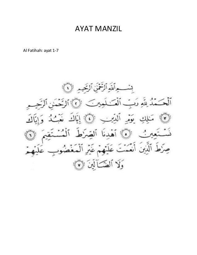 Ayat Manzil