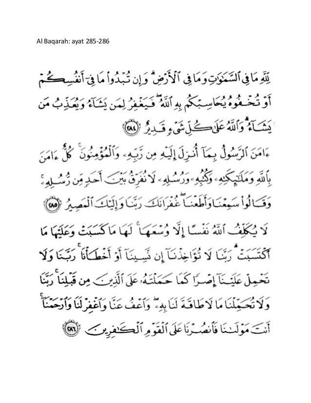 ayat2 manzil