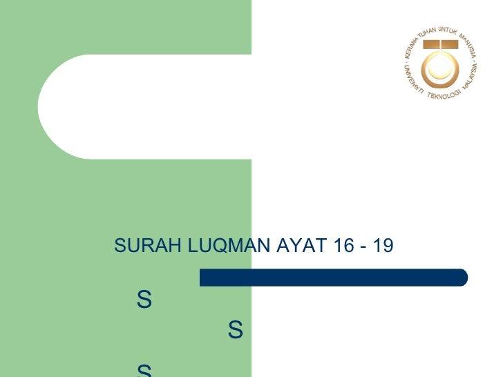  SURAH LUQMAN AYAT 16 - 19 <ul><ul><li> </li></ul></ul><ul><ul><li>...