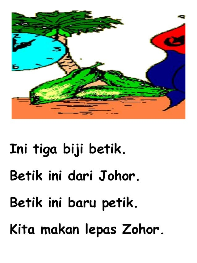 Ini tiga biji betik.Betik ini dari Johor.Betik ini baru petik.Kita makan lepas Zohor.