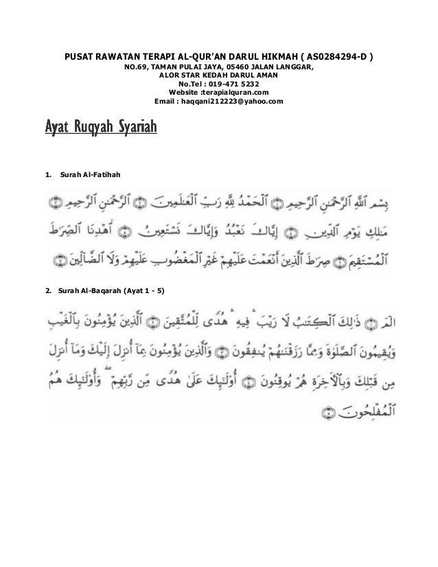 AYAT RUQYAH EBOOK DOWNLOAD