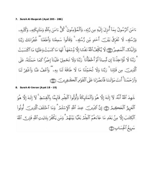 Al Ruqyah Al Shariah Pdf