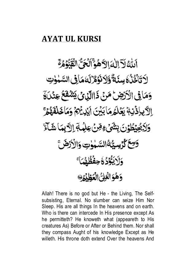 download surat ayat kursi mp3
