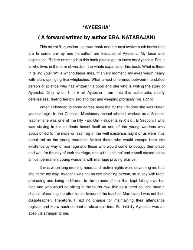 'AYEESHA'  ( A forward written by author ERA. NATARAJAN)  This scientific question - answer book and the next twelve such ...