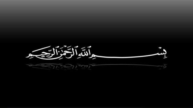 Group Members Izza Azam 15-SE-13 Tuzak Rehman 15-SE-91 Ayesha Majid 15-SE-65 Aamir Shehzad 15-SE-69 Jawad Arif 15-SE-99 Ah...
