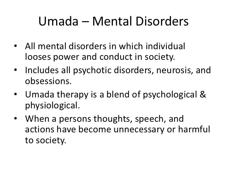 Dentophobia neurotic and psychotic disorders, Term paper Example