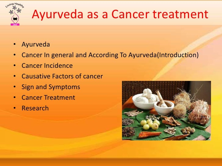 Ginger cancer treatment