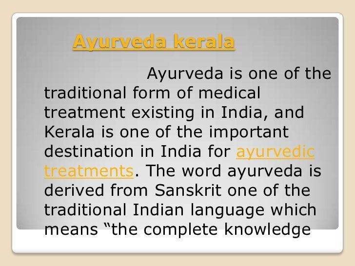 epilepsy treatment in ayurveda