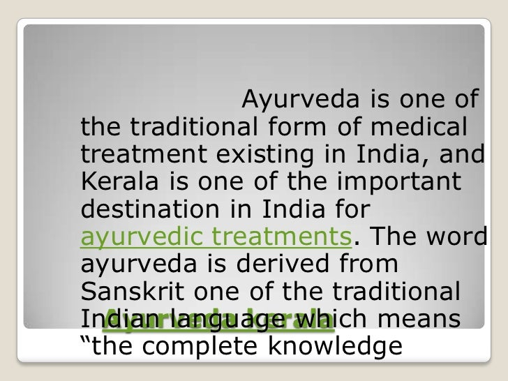 kerala ayurvedic medicines for weight loss