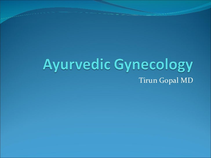 Tirun Gopal MD