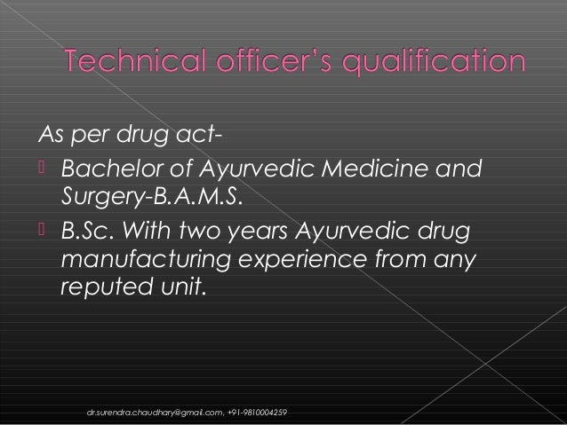 ayurvedic medicine guide
