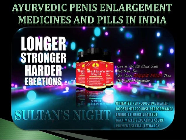 Male sexual enhancement pills in india