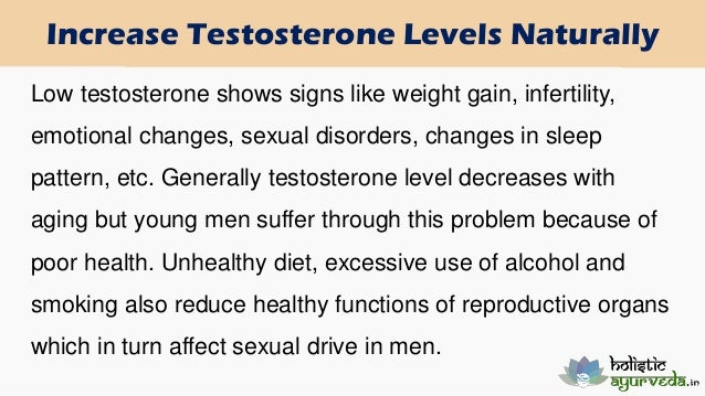 how to increase testosterone level ayurveda