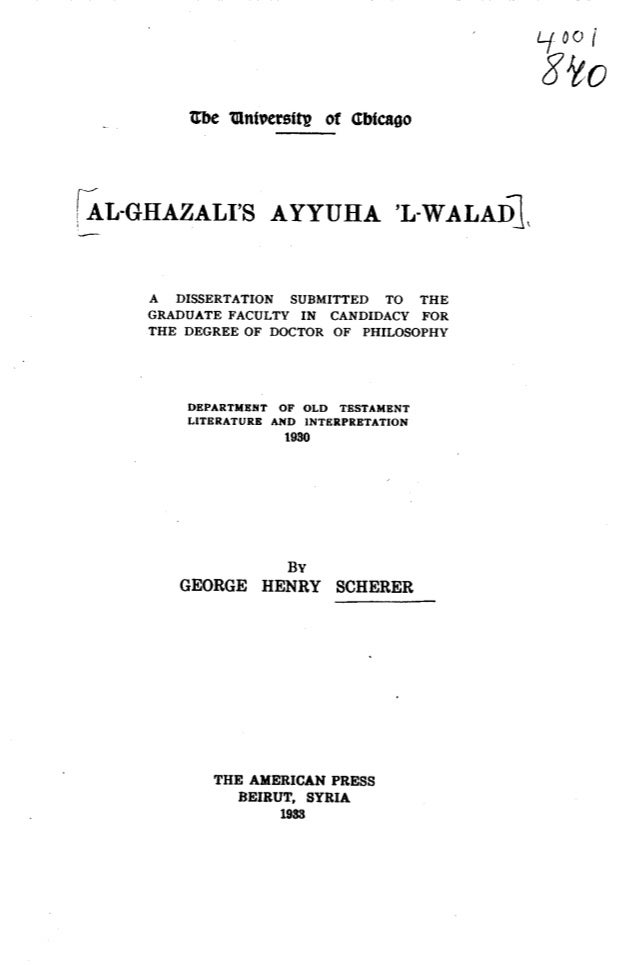 "Ayyuha al-Walad – ""Beloved Son"" by al-Ghazali"