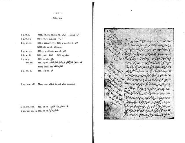 """Ayyuha al-Walad – """"Beloved Son"""" by al-Ghazali"""