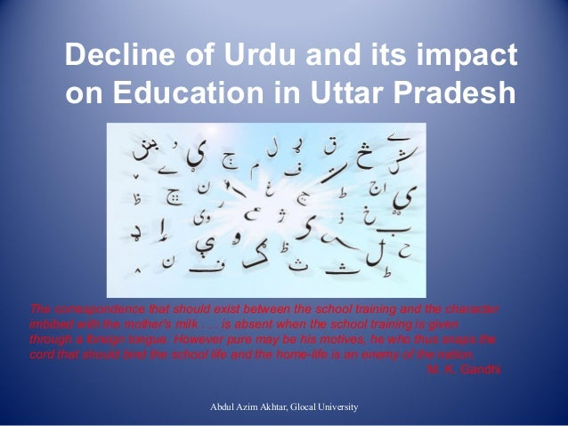 Decline of Urdu and its impact on Education in Uttar Pradesh  The correspondence that should exist between the school trai...