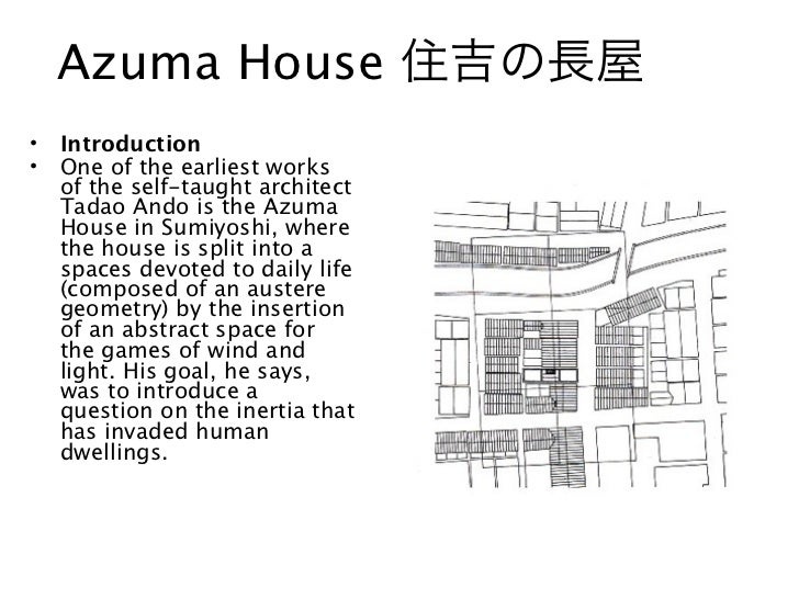 Tadao ando azuma house plan house plans for Interior design and decoration 6th edition pdf