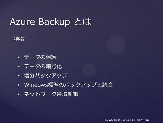 Windows Server 2008 R2 Service Pack 1を ... - …