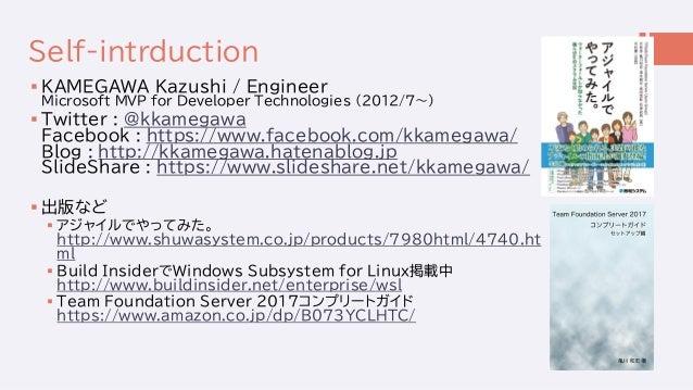 Self-intrduction  KAMEGAWA Kazushi / Engineer Microsoft MVP for Developer Technologies (2012/7~)  Twitter : @kkamegawa F...