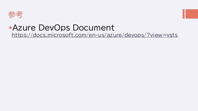参考 Azure DevOps Document https://docs.microsoft.com/en-us/azure/devops/?view=vsts