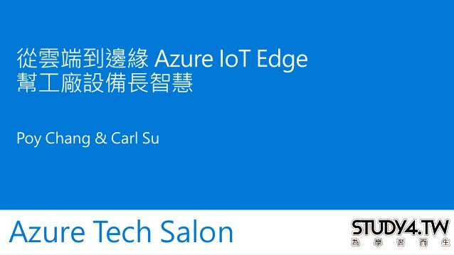 Azure Tech Salon
