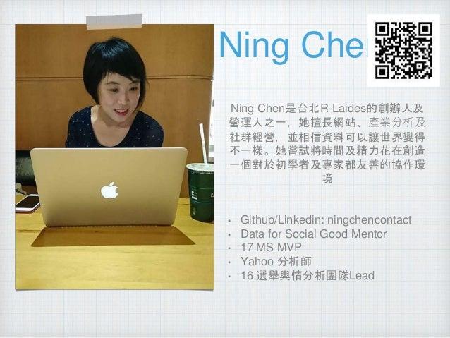 不會寫程式的人友善上手機器學習-淺談 Azure machine learning studio Slide 2