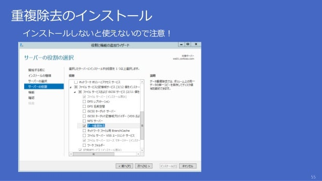 Windows 8, Windows 8.1, Windows Server 2012, Windows Server 2012 R2