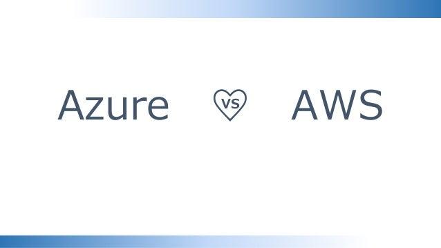 Azure ♡ AWSVS