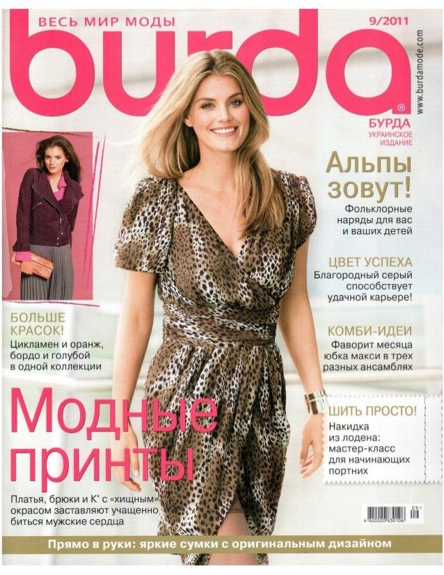 B.styl.ru 911