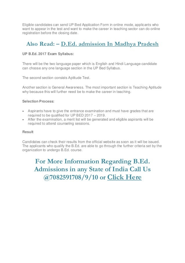 B.ed. admission in up 2017 on application for scholarship sample, application cartoon, application insights, application clip art, application database diagram, application to rent california, application for rental, application to join motorcycle club, application in spanish, application approved, application template, application meaning in science, application for employment, application to be my boyfriend, application trial, application to date my son, application service provider, application to join a club, application error, application submitted,