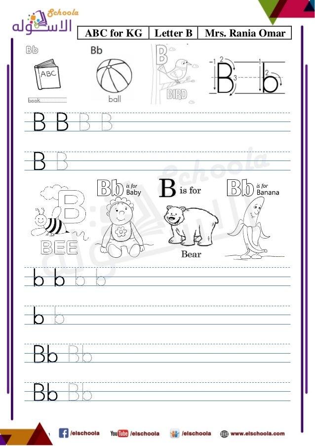 1 Mrs. Rania OmarLetter BABC for KG B B B B B B b b b b b b Bb Bb Bb Bb