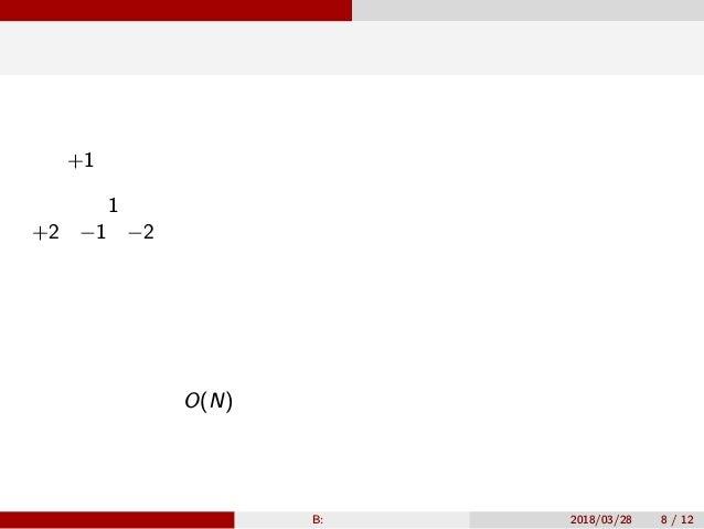 想定解法(元問題) 次に +1 の要素について考える。 先頭から 1 個ずつ選んでいく操作を、その要素の添字が既に選んだ要素 (+2、−1、−2)の添字の最大値を超えない限り続ける。 以上の操作によって選ばれる添字の集合が辞書順最小となる。積が...
