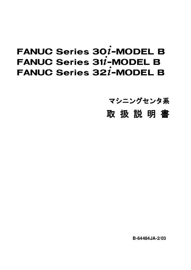 FANUC Series 30+-MODEL BFANUC Series 31+-MODEL BFANUC Series 32+-MODEL B              マシニングセンタ系              取 扱 説 明 書    ...