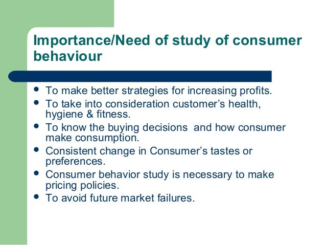 the importance of consumer behaviour