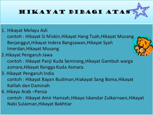 Unsur Ekstrinsik Hikayat Hang Tuah - IlmuSosial.id